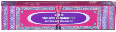 Палочка ЧКА